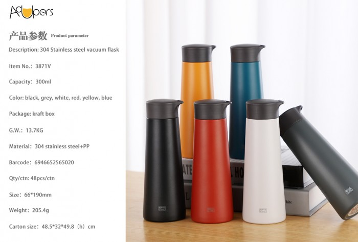 300ml 10oz Double Wall Unique Vacuum Bottle Thermos Direct Drink Flask With Tea Infuser