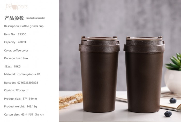 400ml The Newest Eco Friendly Reusable Coffee Grinds Double Wall Coffee Cup With Handle